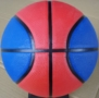 M�� ko��kov� Outdoor 7 colors basketbalov� -